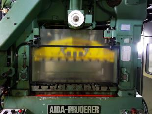 Bruderer BSTA 50L press, 24003